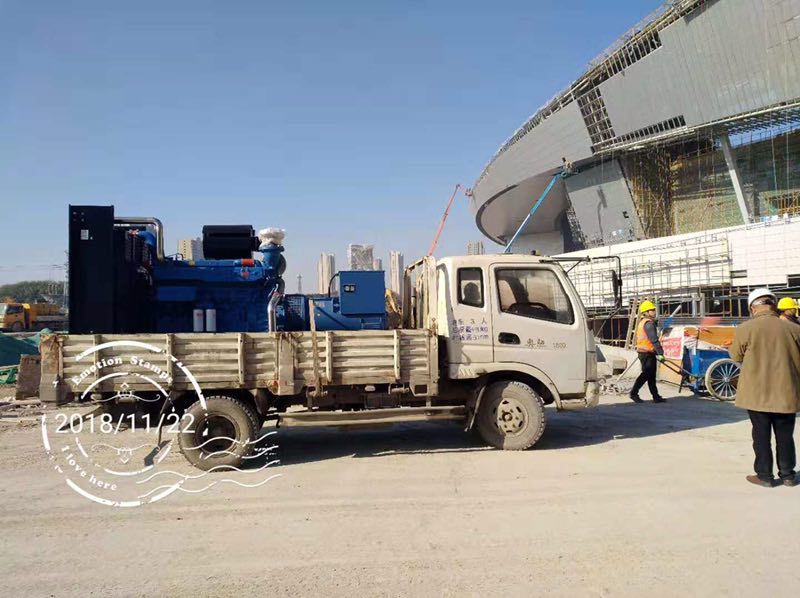 The 1000kw Yuchai Diesel Generator Sets supplying to the Zhengzhou Olympic venue